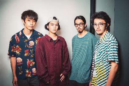 yonawo、バンドのテーマは最新アルバム『遙かいま』にも通ずる「相反するものが同時に存在し得る矛盾を共有すること」