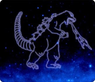 "NASAの""ガンマ線天体""研究チームが『ゴジラ』を""星座""に認定! 日本怪獣史上初の快挙"