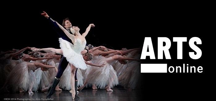 アーツ・オンライン 英国ロイヤル・バレエ『白鳥の湖』