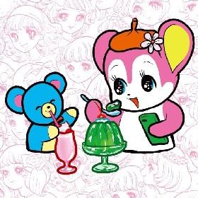 レトロなイラストが人気、おまけ星・清水の個展『ひかえめおしゃれバトル』 7月10日より渋谷で開催