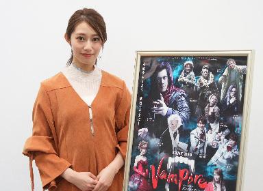 桜井玲香が語るミュージカル『ダンス オブ ヴァンパイア』ーー「作品の持つパワーに負けないように演じたい」