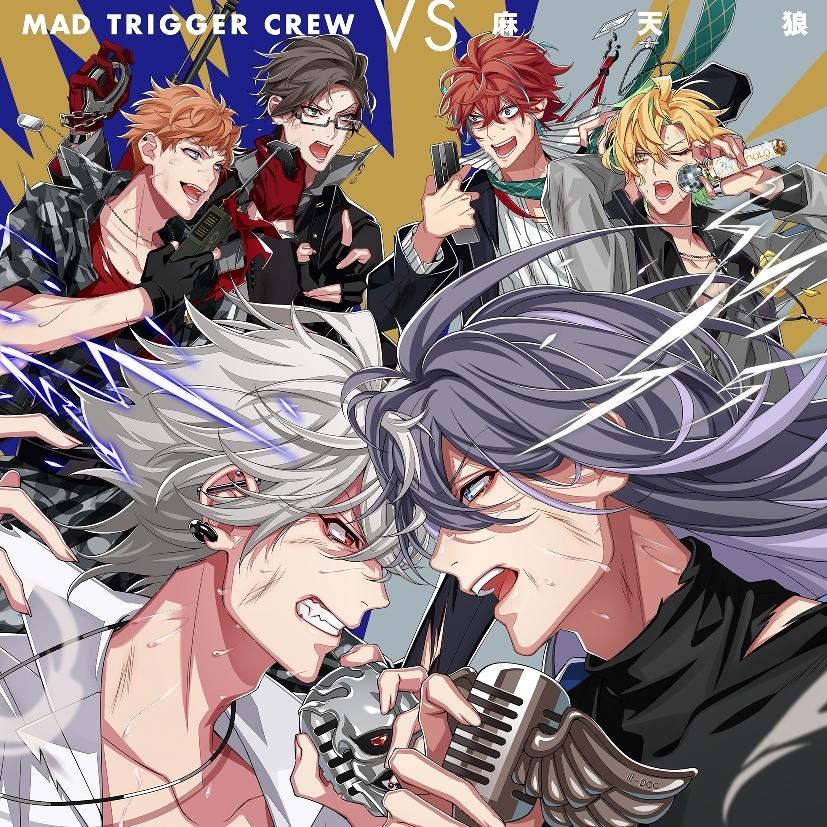 ヒプノシスマイクFinal Battle CD「MAD TRIGGER CREW VS 麻天狼」ジャケット