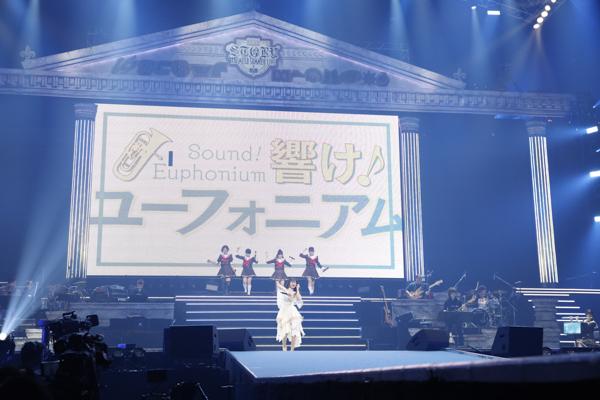 TRUE×北宇治カルテット  (C)Animelo Summer Live 2019