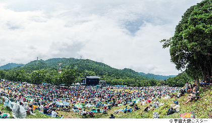 『フジロック』GREEN STAGE、WHITE STAGE、RED MARQUEE、FIELD OF HEAVEN のライブを一部You Tubeライブ配信決定