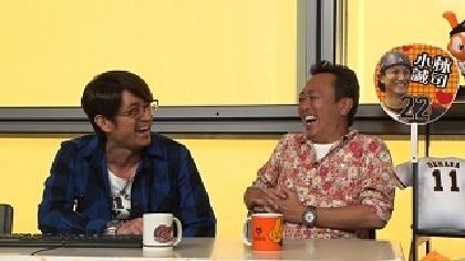 さまぁ〜ずの野球番組に宮本コーチ出演! 本日23:00から放送