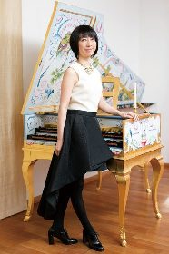 曽根麻矢子 プロデュース チェンバロの庭 vol.1〈パリの庭〉 バロック時代の貴族になった気分でどうぞ