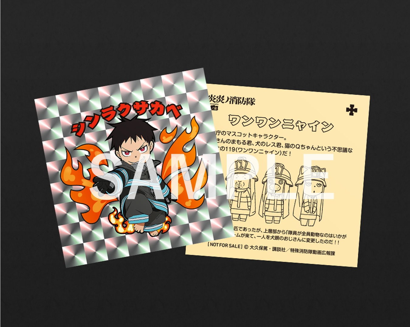 DVD1巻 (C)大久保篤・講談社/特殊消防隊動画広報課