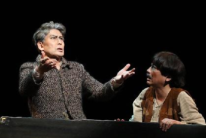 松本白鸚の圧巻のドン・キホーテが、帝国劇場を感動に包む ミュージカル『ラ・マンチャの男』帝国劇場開幕レポート