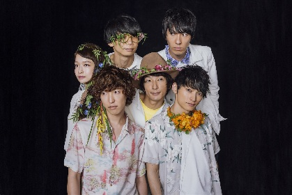 『COUNTDOWN JAPAN 17/18』Czecho No RepublicのステージにSKY-HIが出演決定