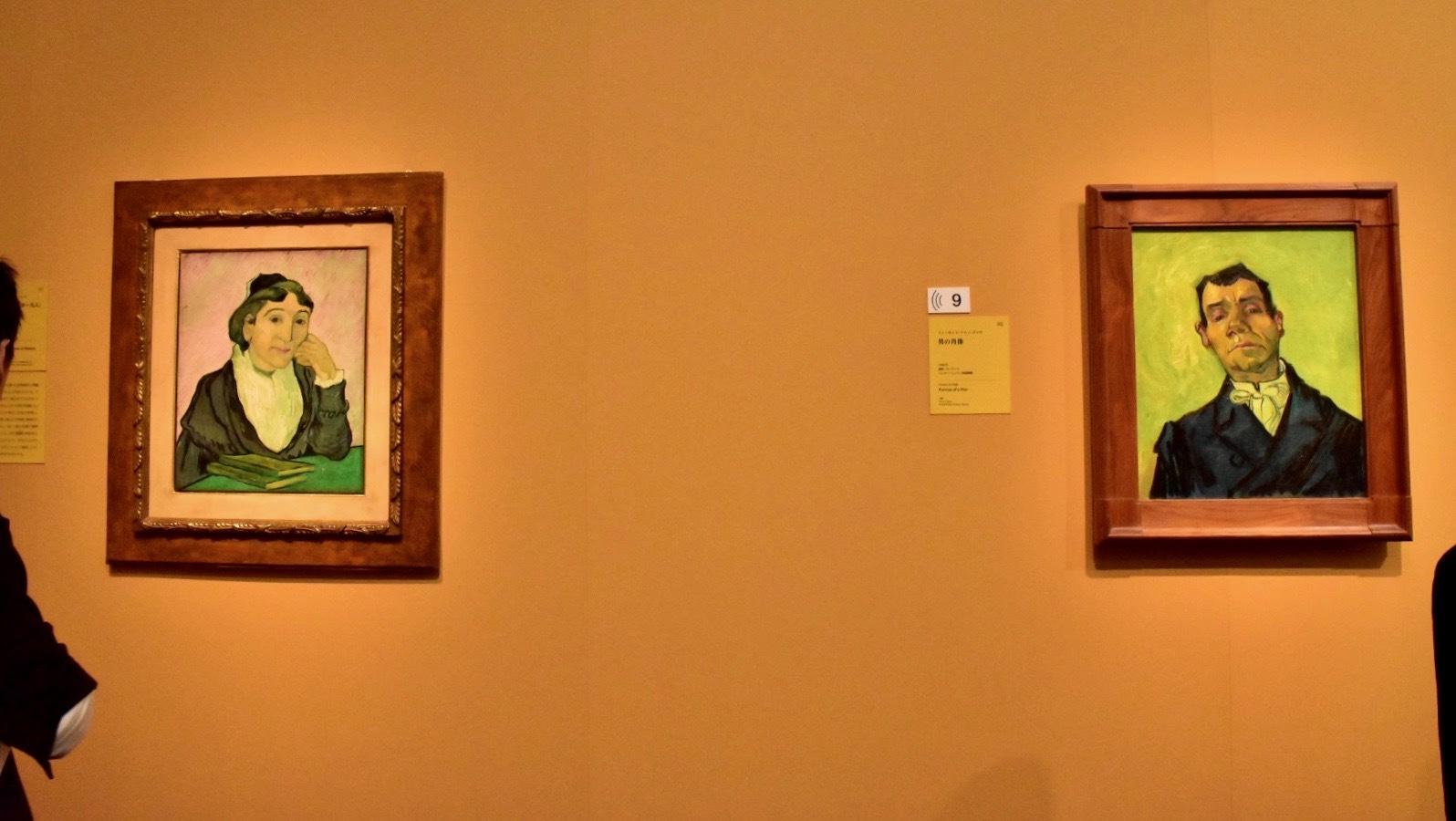 左:フィンセント・ファン・ゴッホ アルルの女(ジヌー夫人)ローマ国立近代美術館 右:同作者 男の肖像 クレラー=ミュラー美術館