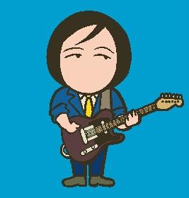 """山下達郎 新曲「RECIPE(レシピ)」MVは初のCGと実写の合成で""""タツローくん""""がムーンウォーク披露"""