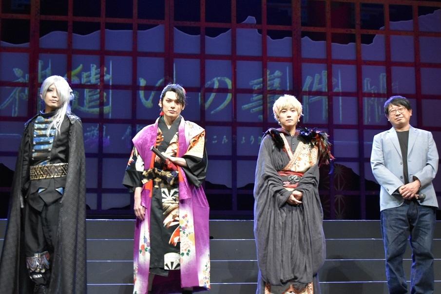 (左から)陳内 将、崎山つばさ、安井謙太郎、毛利亘宏
