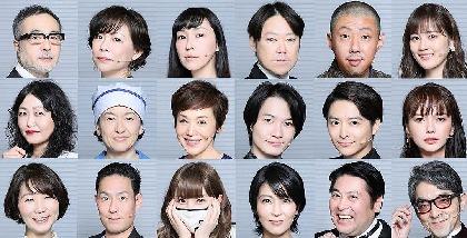 「劇場の灯を消すな!Bunkamuraシアターコクーン編」の放送内容が決定 大竹しのぶ、中村勘九郎ら出演者のコメントも到着