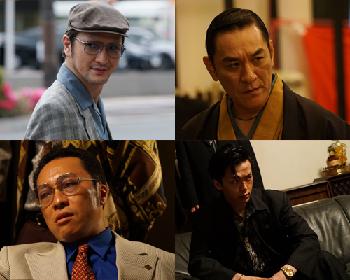 中村獅童、ピエール瀧、音尾琢真、中村倫也が白石和彌監督『孤狼の血』に参戦 『日本で一番悪い奴ら』キャストが再び集結