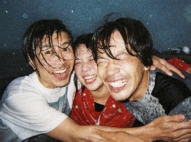 くるり、ニューアルバム『天才の愛』を4月にリリース
