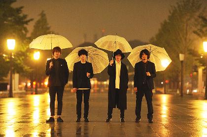 ココロオークション メジャー初アルバムに伴う全国ツアー詳細発表、ファイナルは地元・大阪で主催野外フェス