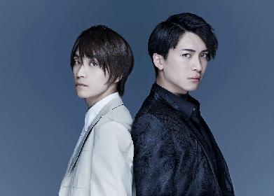 松下優也、平間壮一が愛憎を抱く双子を演じる、舞台『黒白珠』 先行ビジュアル&追加キャストが発表