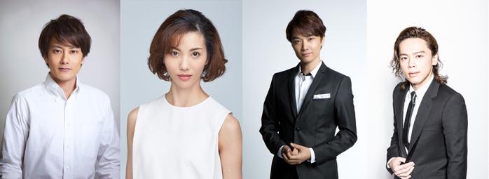 (左から)小西遼生 壮 一帆  井上芳雄 中川晃教 (出演日順)