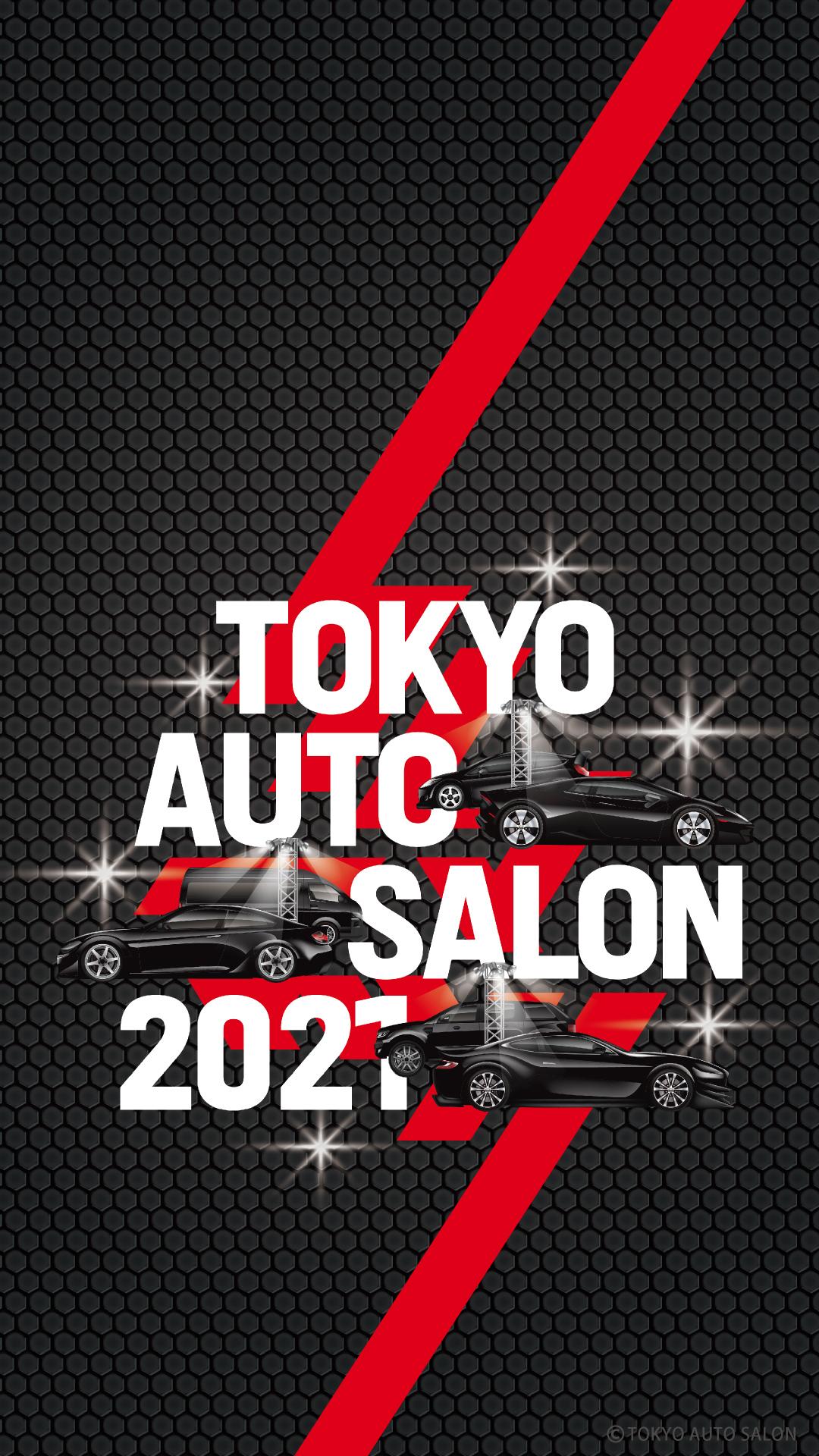 東京オートサロン2021 キービジュアルのスマートフォン用壁紙