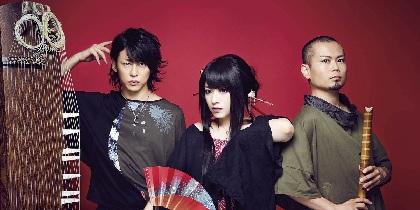 和楽器バンドメンバーのスペシャルユニットが『吟剣詩舞道大会』に登場、鈴華ゆう子は特別プログラムにも出演