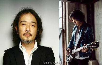 斉藤和義が弾き語りライブを披露 『リリー・フランキー「スナック ラジオ」』に出演が決定