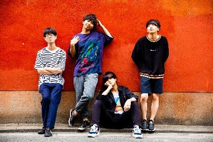 ハンブレッダーズ 11月に2ndアルバム発売&レコ発対バンツアーにcinema staff、MOSHIMOらゲスト