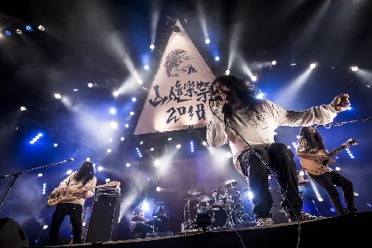 【G-FREAK FACTORY・山人音楽祭 2018】愛あるライブで心を動かし群馬から世界を変えたG-FREAK FACTORY
