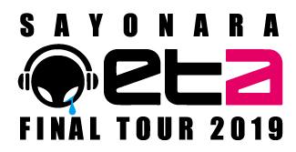 EXIT TUNES ACADEMY FINAL TOUR 2019 -SAYONARA ETA-