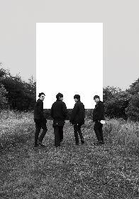 flumpool、ニューシングルを12月にリリース 楽曲が流れるLINEスタンプも発売へ