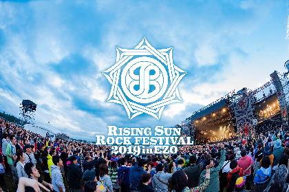 『RISING SUN ROCK FESTIVAL 2019 in EZO』8月16日公演が台風10号の影響により中止に