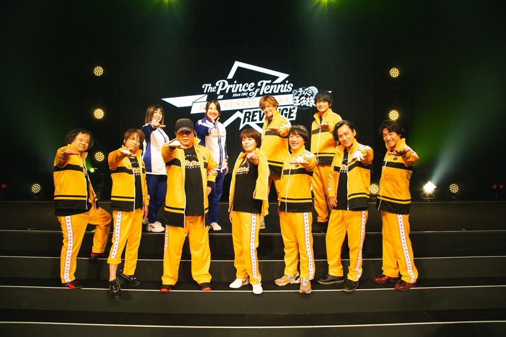 イベント『テニプリ BEST FESTA!! 王者立海大 REVENGE』公演オフィシャル写真