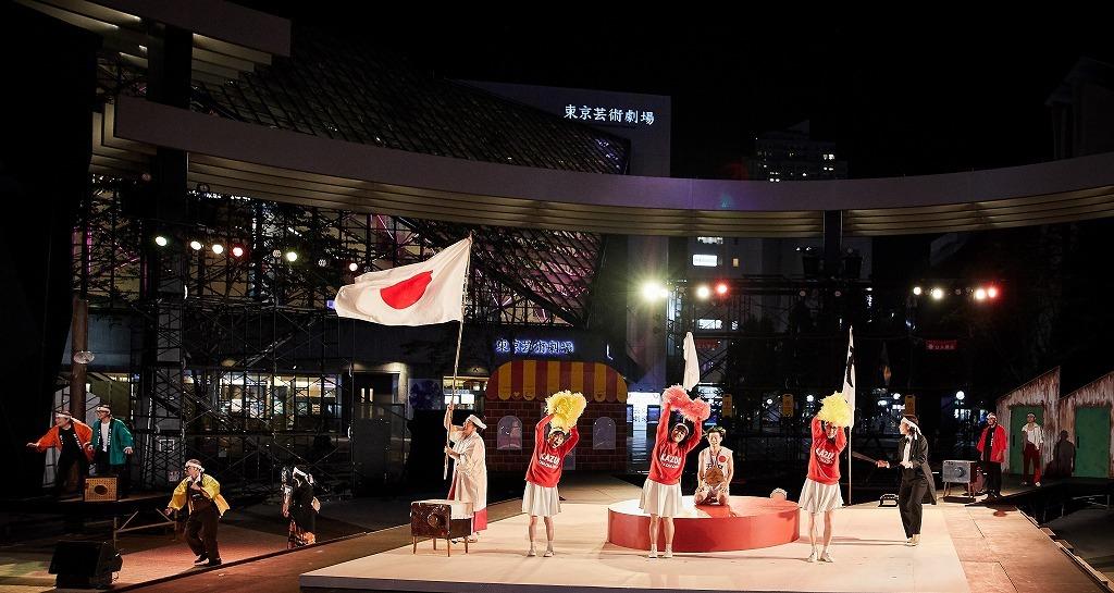 東京芸術祭2020『NIPPON・ CHA! CHA! CHA!』   撮影・住田磨音