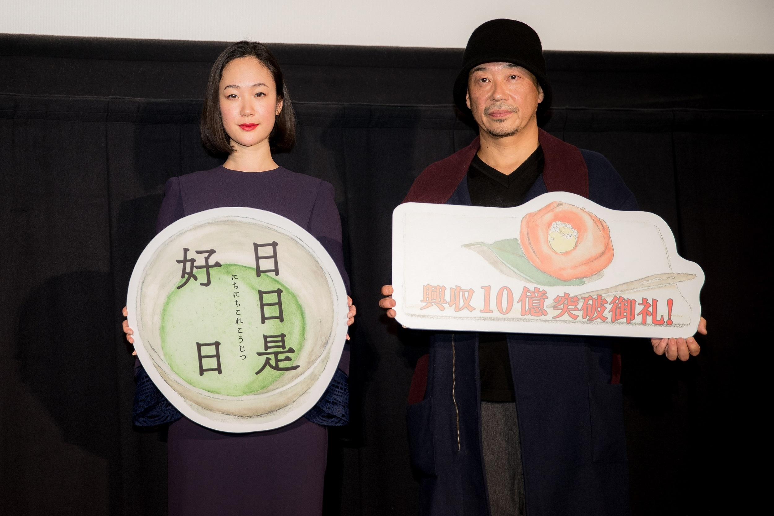 (左から)黒木華、大森立嗣監督