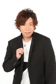 声優・日野聡にインタビュー 音声ガイドを担当する『イサム・ノグチ 発見の道』の見どころとは