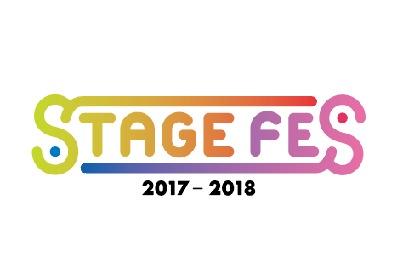 『おそ松さん』『KING OF PRISM』などの舞台キャストが夢の競演 『STAGE FES 2017』が開催決定
