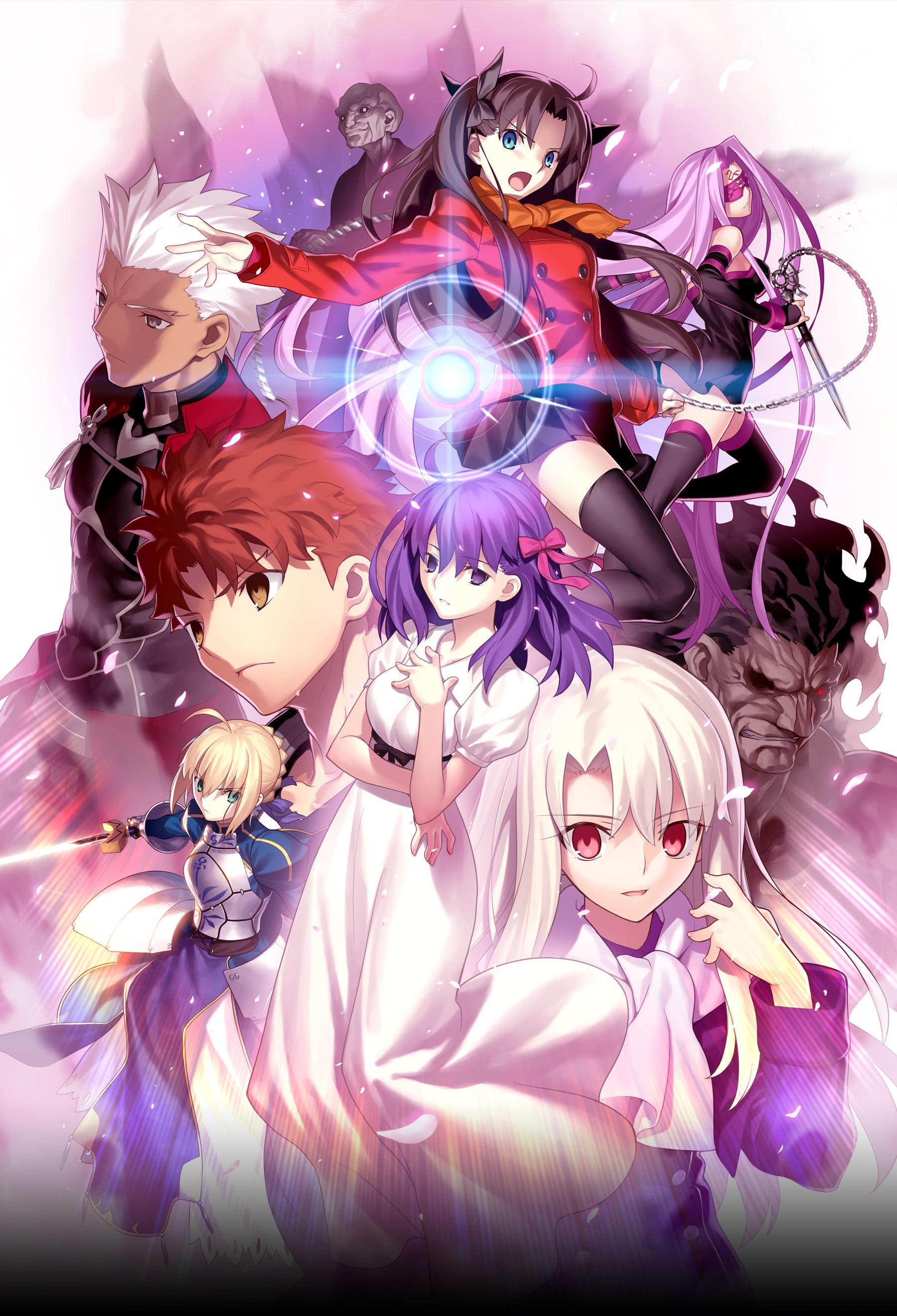 劇場版『Fate/stay night [Heaven's Feel]』