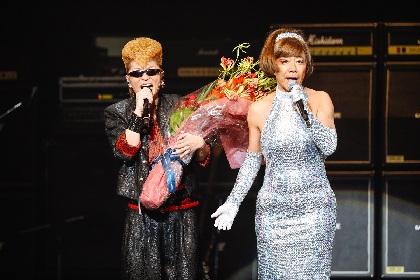 氣志團の全国ツアー東京公演に矢島美容室マーガレットが乱入、「何らかの理由でナオミに会いたいの!」