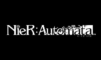 『NieR:Automata』の楽曲をアレンジして収録したCDが発売 ジャケ写は幸田和磨描き下ろし