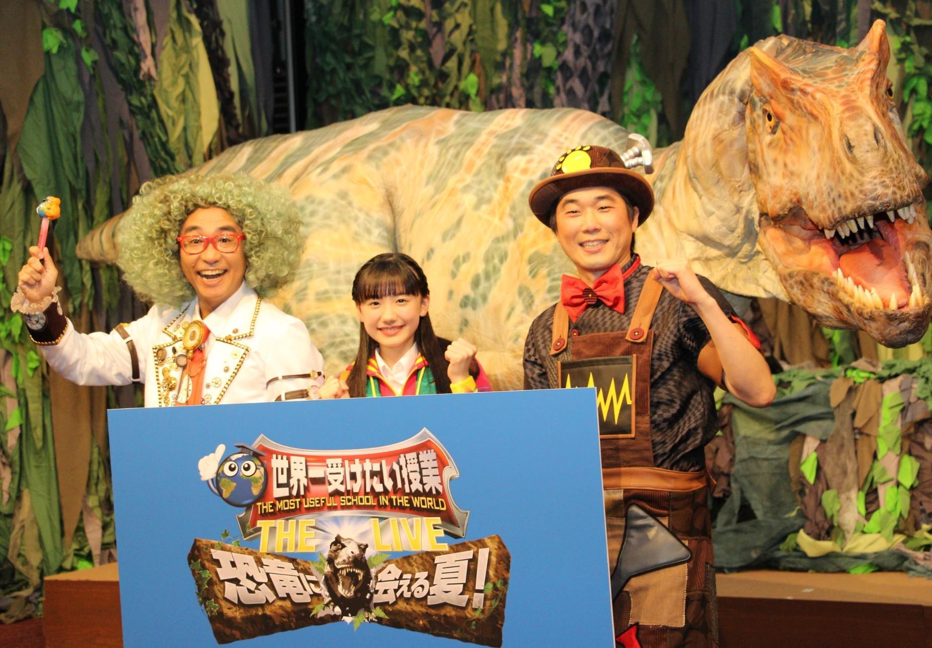 左から、八嶋智人、芦田愛菜、山崎樹範