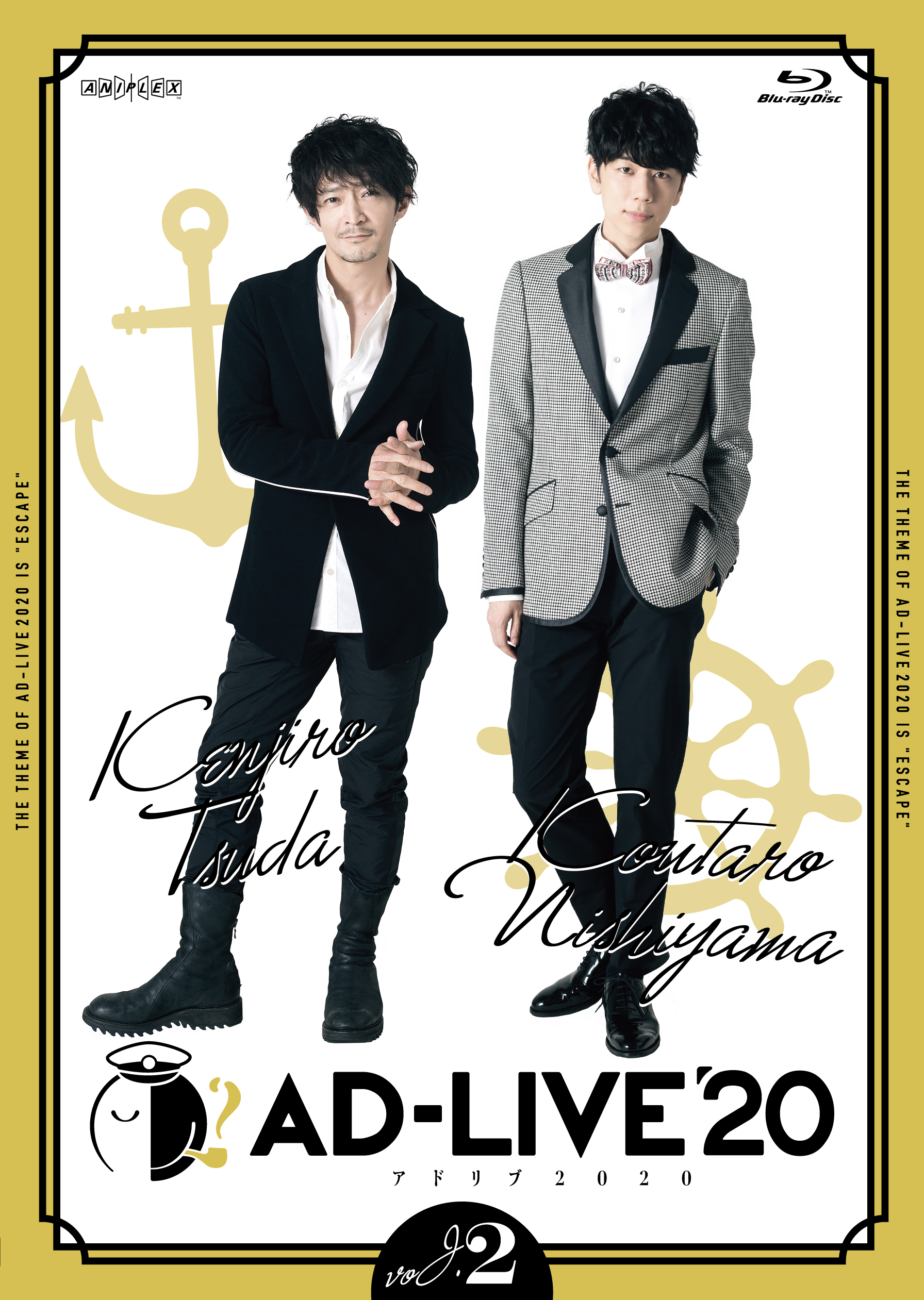 第2巻(津田健次郎×西山宏太朗)  (C) AD-LIVE Project
