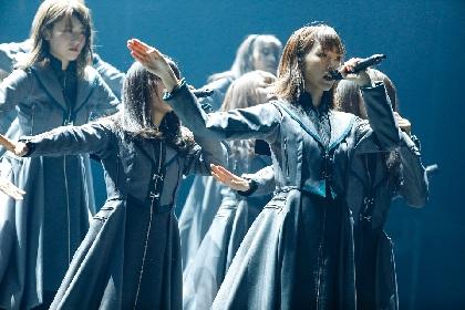 欅坂46、2周年記念ライブ3daysで2万4千人を熱狂の渦に!「悔しい時もありましたが、そんな時は皆さんが勇気や自信をくれました」