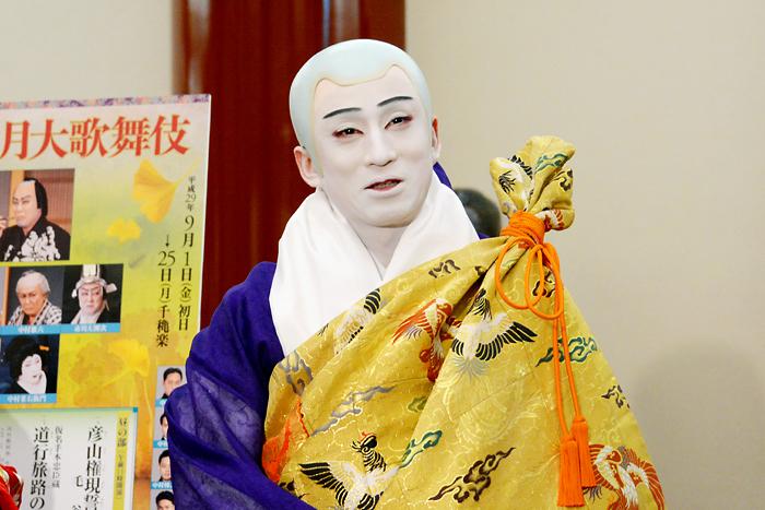 『秀山祭九月大歌舞伎』市川染五郎