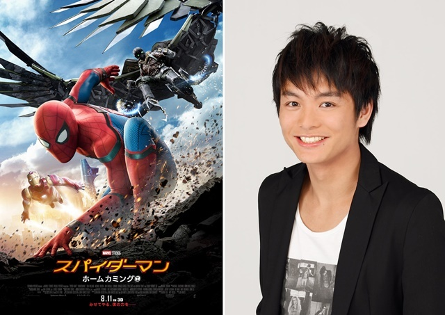 『スパイダーマンHC』榎木淳弥さんがピーターから受け取ったモノ