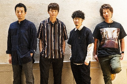ASIAN KUNG-FU GENERATION、ニューシングル「ボーイズ&ガールズ」をアナログ化 中村佑介が手掛けるジャケットデザインを公開