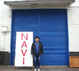 名古屋で開催中の『Visitors』参加団体4組目、空の驛舎の中村ケンシに聞く