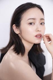 今泉佑唯が女優復帰で復讐劇に挑む 梶芽衣子主演で映画化された『修羅雪姫』の舞台化が決定