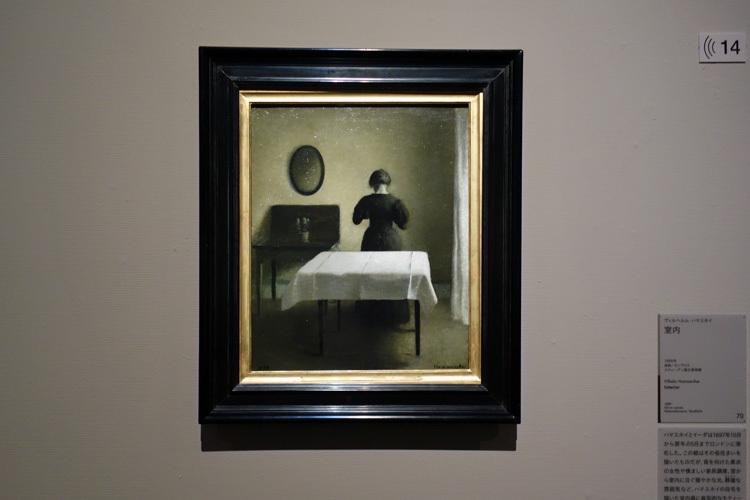 ヴィルヘルム・ハマスホイ《室内》1898年 スウェーデン国立美術館