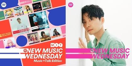『New Music Wednesday [Music+Talk Edition]』今週のカバーを飾っているのは「Cube」をリリースした星野源
