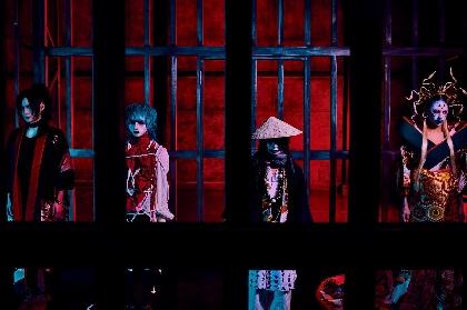 キズ、始動4周年記念日の4月18日に東京国際フォーラムでライブ開催 ベスト盤発売も決定