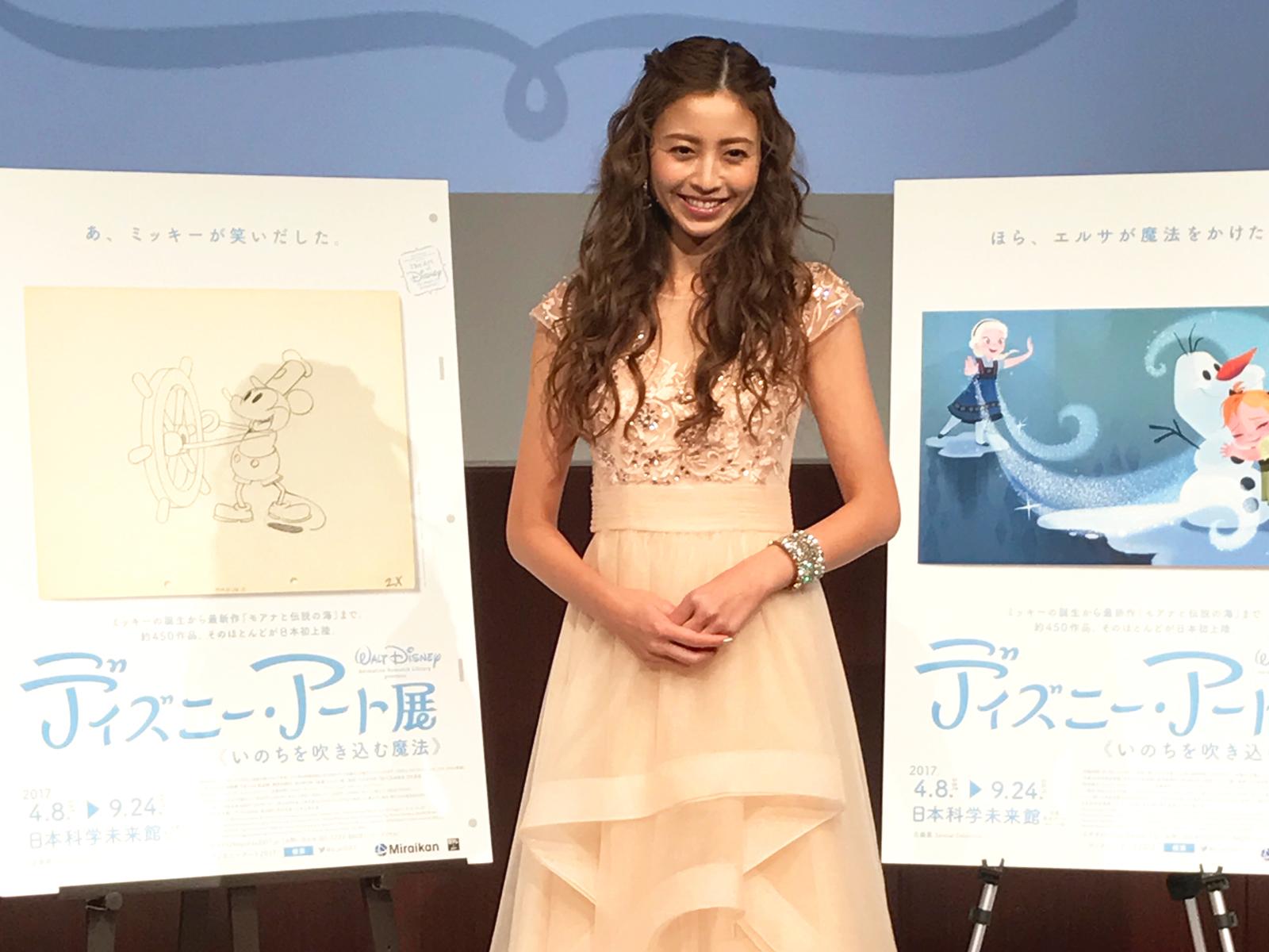 『ディズニー・アート展 いのちを吹き込む魔法』記者発表会に登場した片瀬那奈